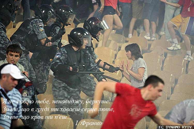 http://white-blue.kiev.ua/_picture/gallery_text199.jpg